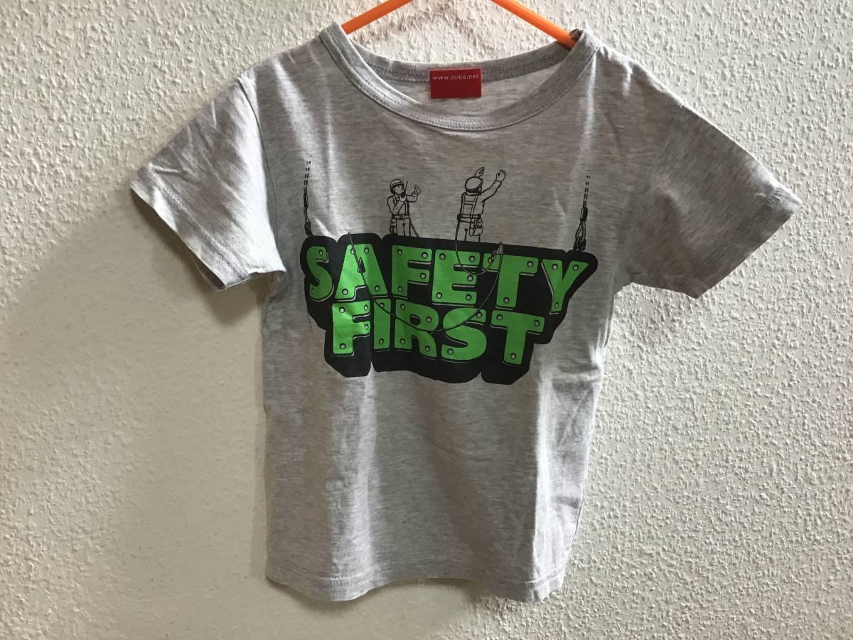 Ojico Tシャツ 6A(110センチ) 販売終了品 恐竜好きなお子さんに まだまだ着れます!
