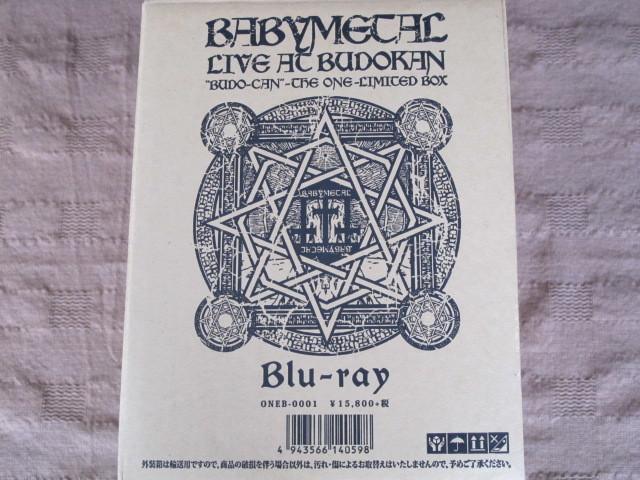 Blu-ray+CD BABYMETAL LIVE AT BUDOKAN BUDO-CAN THE ONE LIMITED BOX