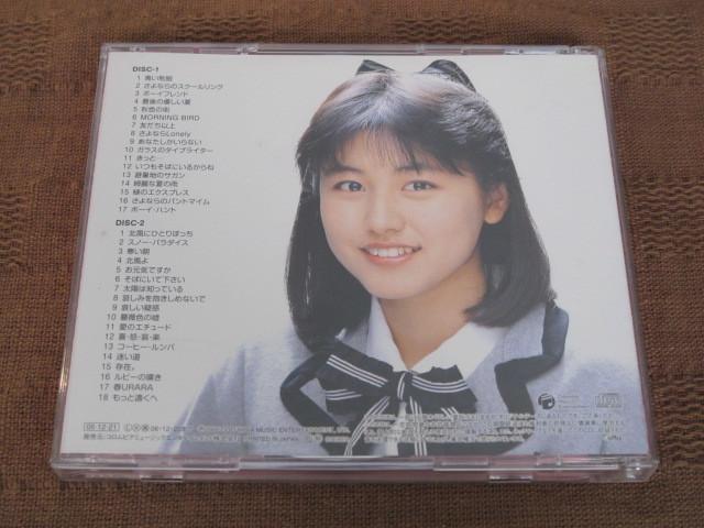 CD 国実百合 ベスト アイドル・ミラクルバイブルシリーズ 帯有_画像2