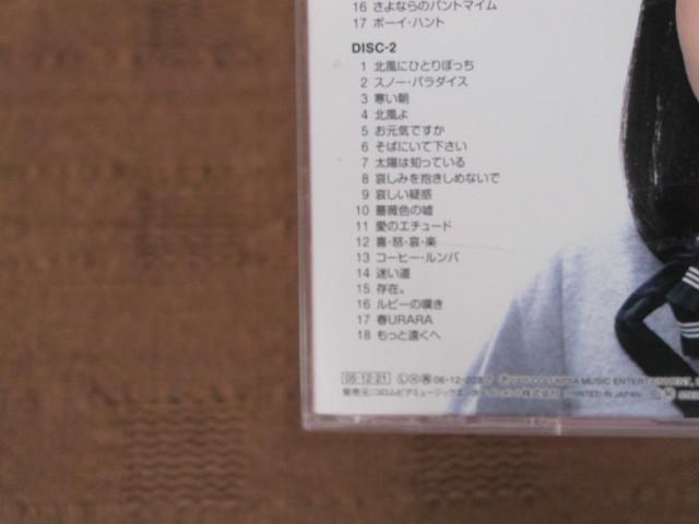 CD 国実百合 ベスト アイドル・ミラクルバイブルシリーズ 帯有_画像3