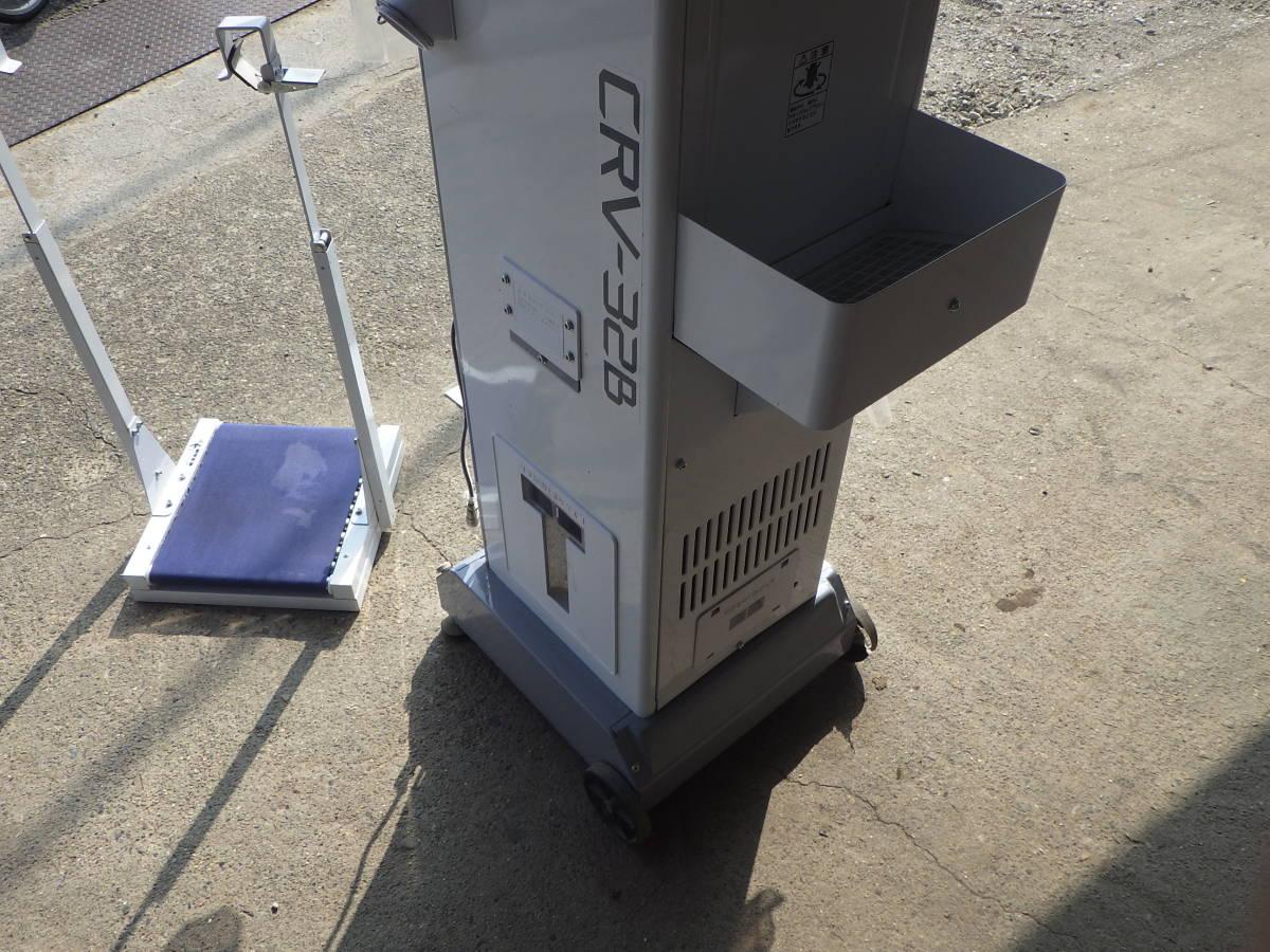 タイガーカワシマ パックメイト 「CRV-32B」 自動選別計量機_画像5