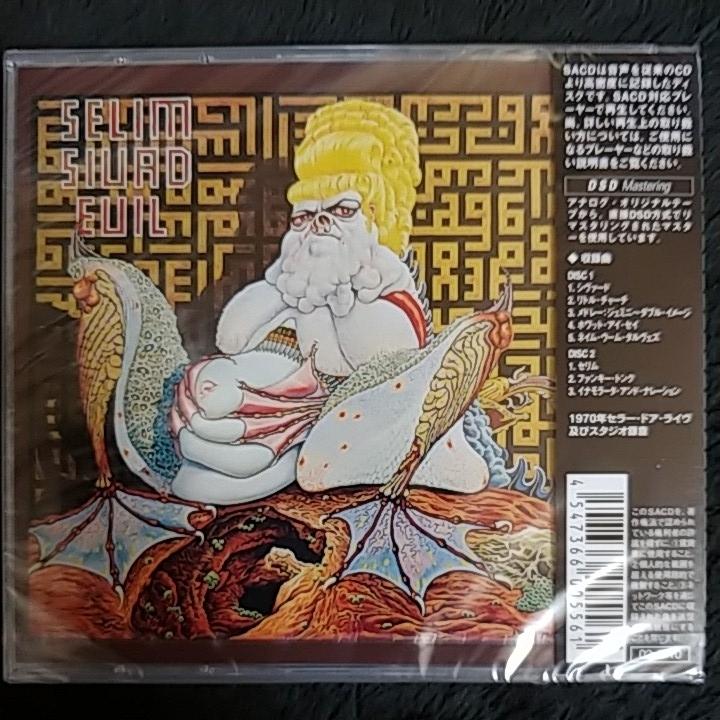 マイルス・デイビス SACD ライブ・イビル  2枚組 新品_画像2