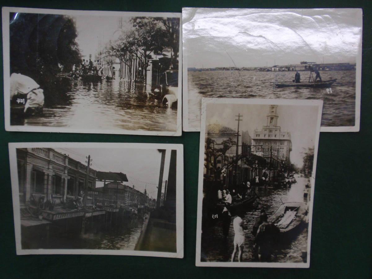 古い写真/古写真 4枚 中国/香港/台湾? 水害/災害? ●詳細不明 8.5×12.5cm