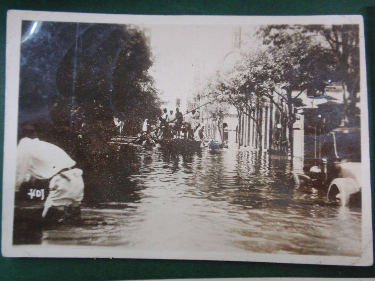古い写真/古写真 4枚 中国/香港/台湾? 水害/災害? ●詳細不明 8.5×12.5cm_画像2