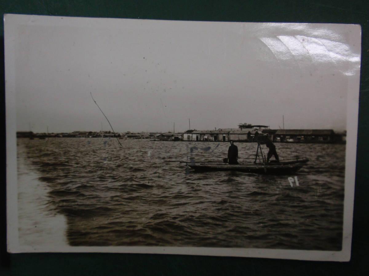 古い写真/古写真 4枚 中国/香港/台湾? 水害/災害? ●詳細不明 8.5×12.5cm_画像4