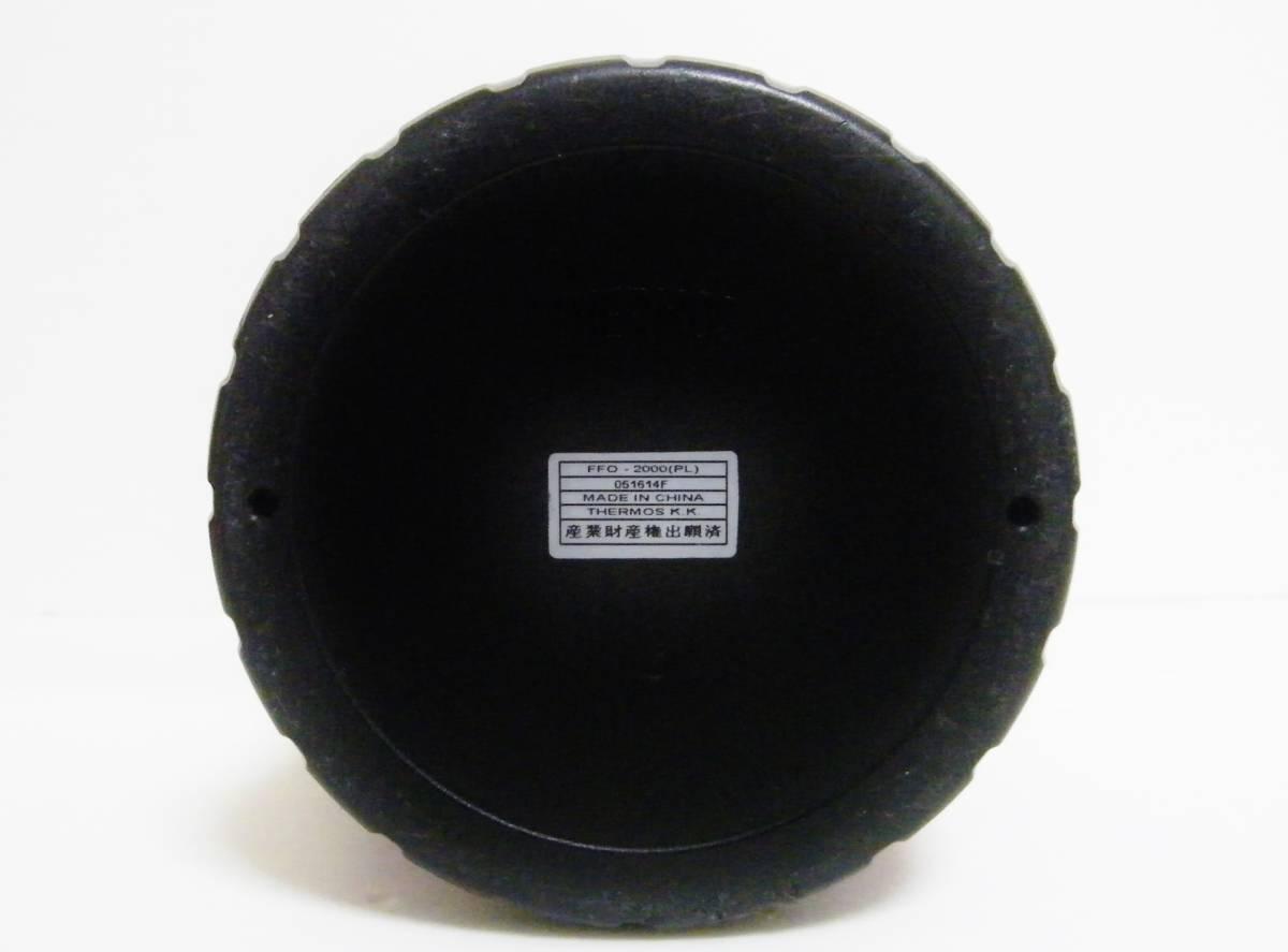 サーモス 真空断熱スポーツジャグ 2000ml ワンタッチオープン/ 持ちやすいハンドル付 保冷専用水筒 THERMOS FFO-2000-PL 2.0L パープル美品_画像6