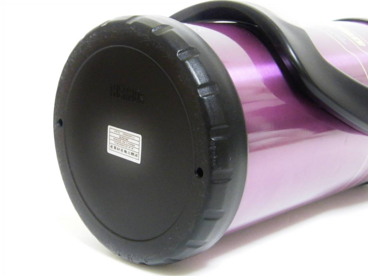 サーモス 真空断熱スポーツジャグ 2000ml ワンタッチオープン/ 持ちやすいハンドル付 保冷専用水筒 THERMOS FFO-2000-PL 2.0L パープル美品_画像8