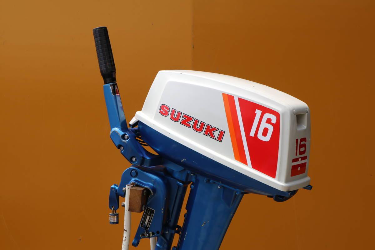 SUZUKI16 船外機 スタンド付き 動作確認済 即決価格_画像2