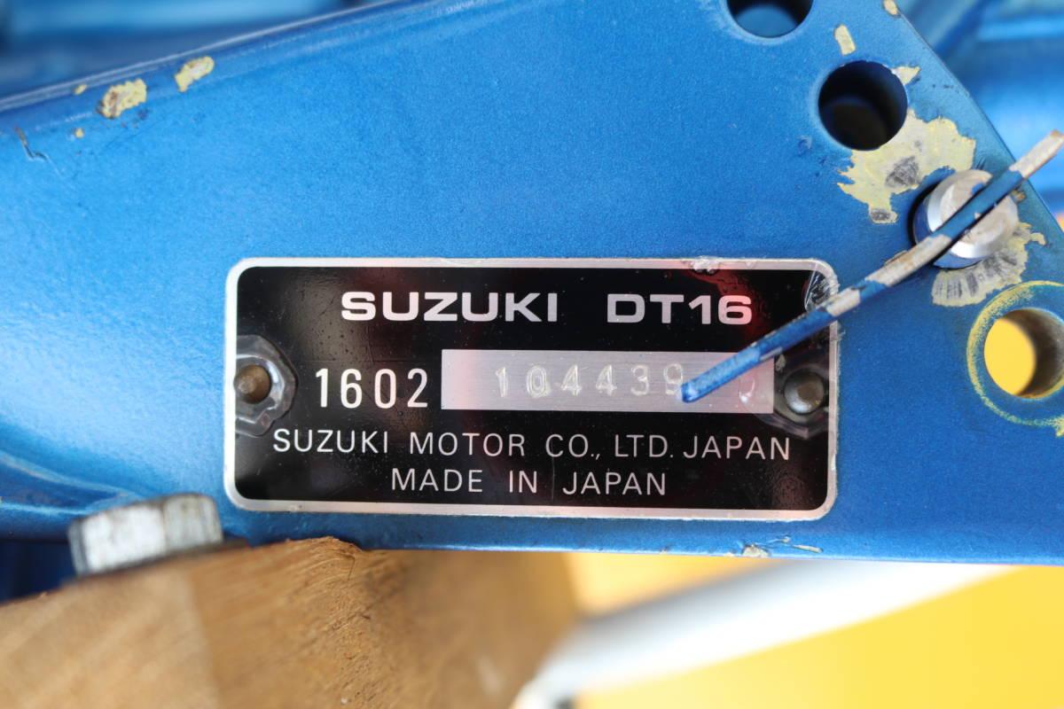 SUZUKI16 船外機 スタンド付き 動作確認済 即決価格_画像6