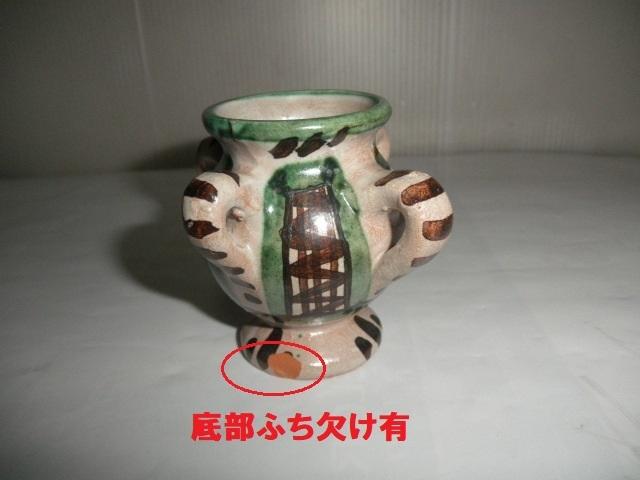 スペイン  Domingo punter( ドミンゴ パンター)ミニ壷 ツボ アンティーク コレクション レトロ インテリア 雑貨 陶器 西洋陶器_画像4
