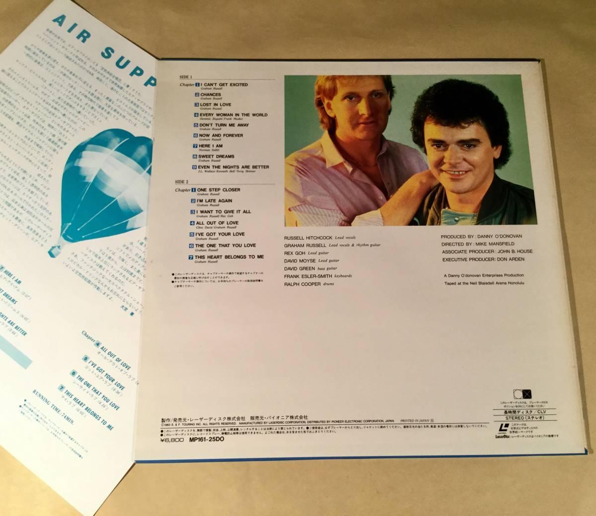 LD(レーザー)■エア・サプライ/イン・ハワイ~1982年コンサート■美品!_画像2