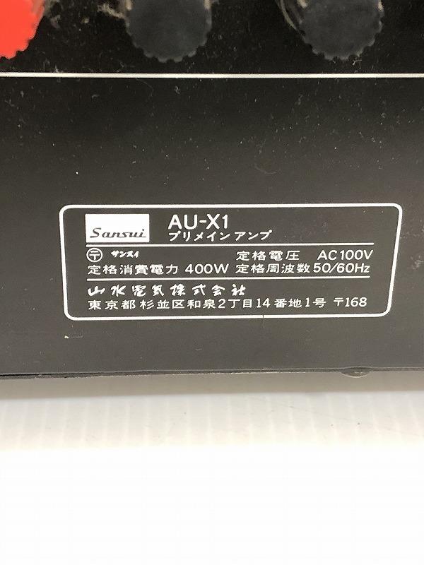 Sansui/ Sansui AU-X1 pre-main amplifier C279