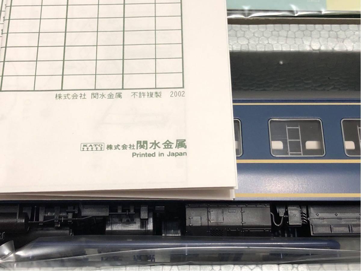 KATO カトー HOゲージ 1/80 16.5mm 国鉄20系客車 ナハネ20×2両 1-519 2002年版 未使用新品_画像2