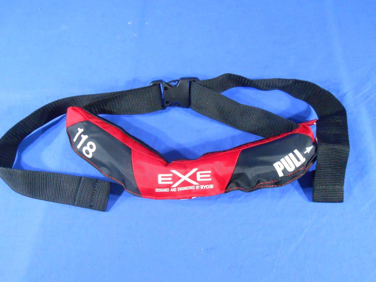 自動膨張式 フローティングライフベルト EXE-2722 軽量自動膨張式 検定付 腰巻タイプ ボンベ未使用