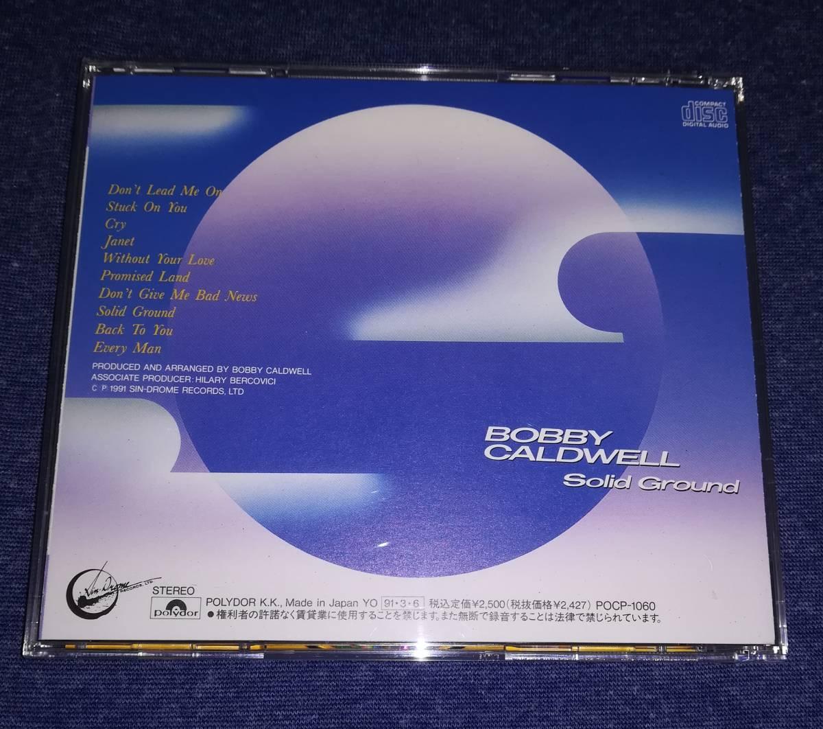 ☆☆ CD(AOR) ボビー・コールドウェル/ソリッド・グラウンド  Bobby Caldwell/Solid Ground POCP-1060 ☆☆_画像2