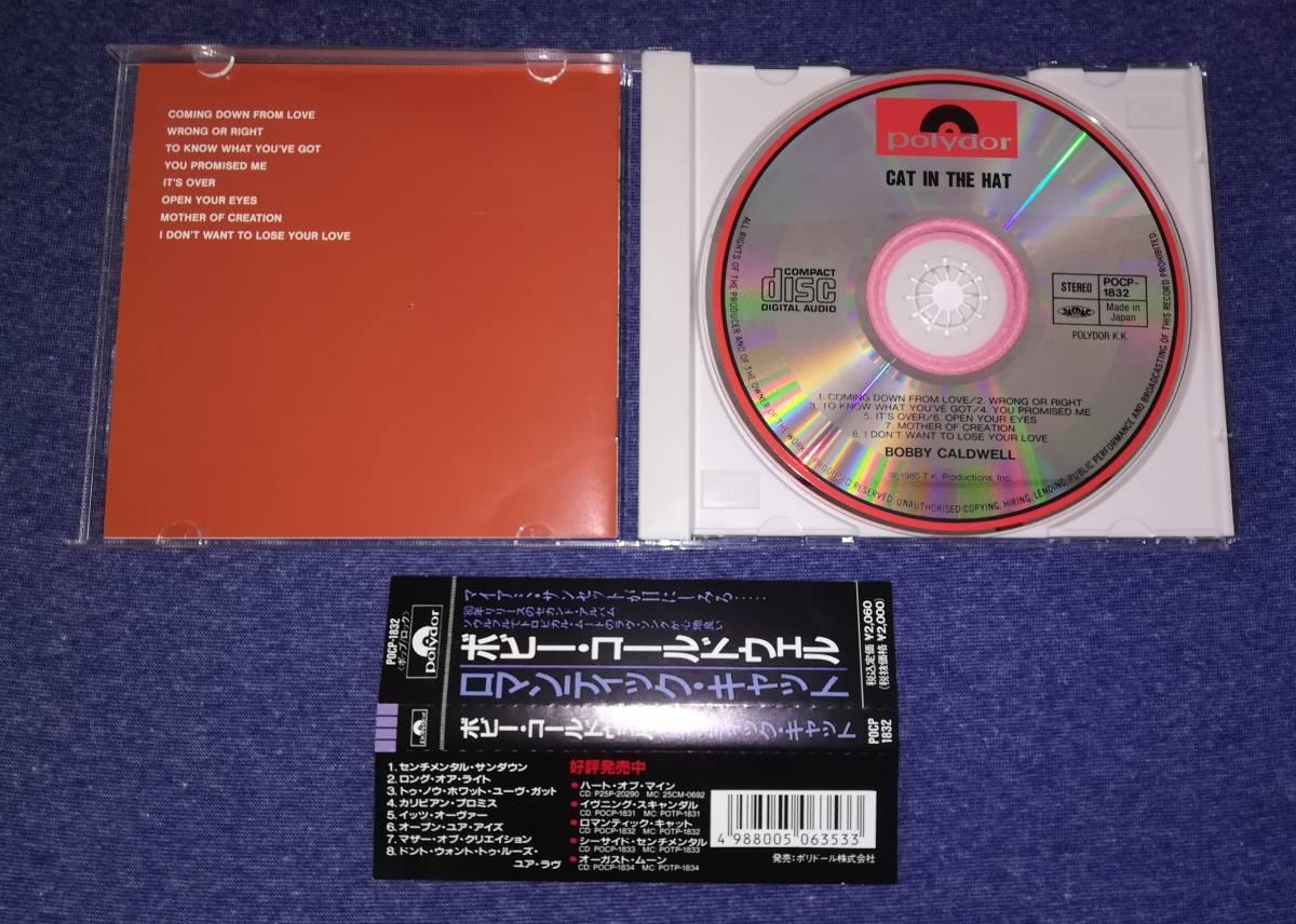 ☆☆ CD(AOR) ボビー・コールドウェル/ロマンティック・キャット  Bobby Caldwell/Cat In The Hat POCP-1832☆☆_画像3