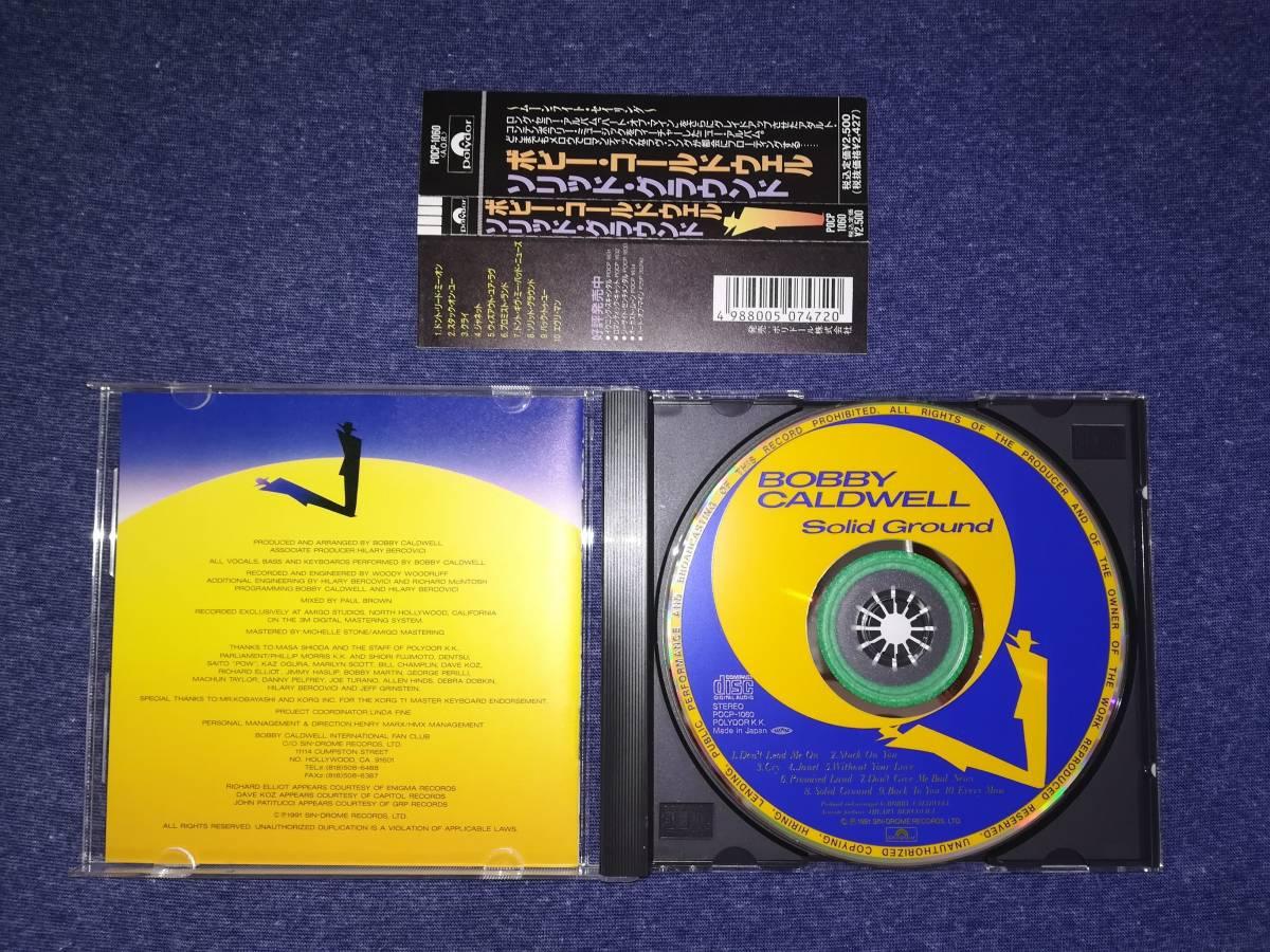 ☆☆ CD(AOR) ボビー・コールドウェル/ソリッド・グラウンド  Bobby Caldwell/Solid Ground POCP-1060 ☆☆_画像3