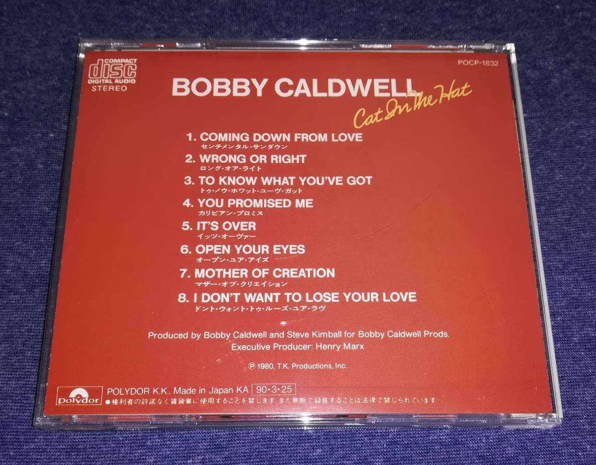☆☆ CD(AOR) ボビー・コールドウェル/ロマンティック・キャット  Bobby Caldwell/Cat In The Hat POCP-1832☆☆_画像2