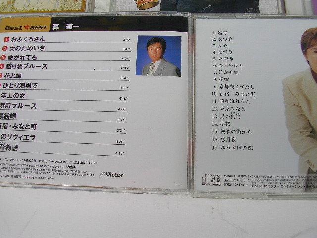☆演歌 CD 14枚 吉幾三/大川栄策/千昌夫/細川たかし/香西かおり/伍代夏子/森進一_画像2