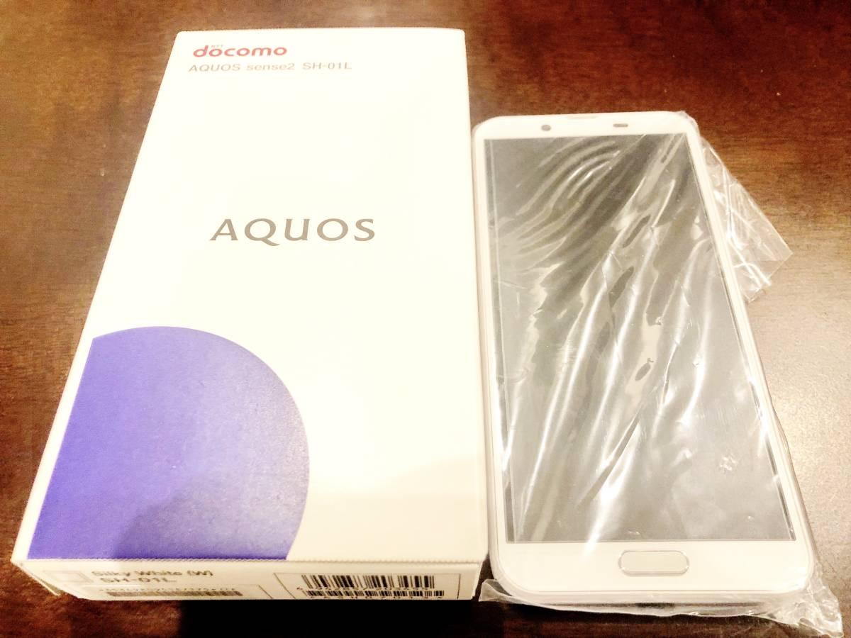 docomo AQUOS sense2 SH-01L ホワイト 新品未使用品☆
