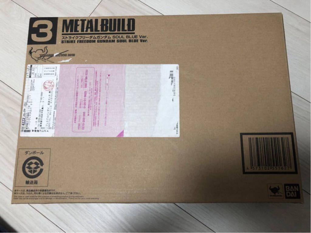 新品メタルビルド METAL BUILD ストライクフリーダムガンダム SOUL BLUE Ver_画像2
