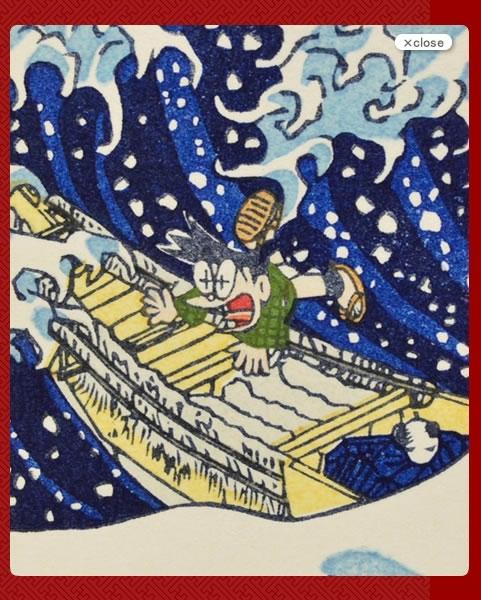 ドラえもん 浮世絵木版画風 第3弾 富嶽三十六景 神奈川沖裏_画像4