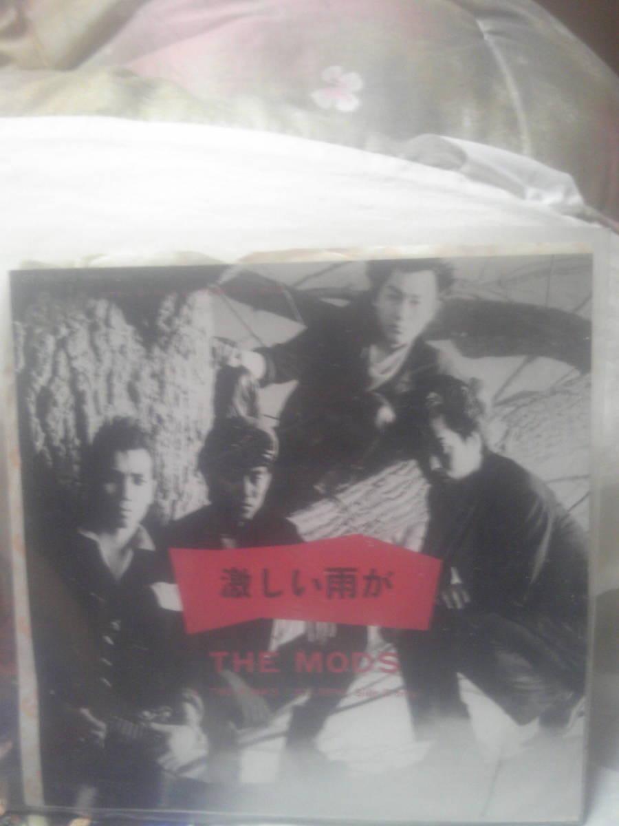 THE MODSシングルレコード「激しい雨が」B面TWO PUNKS LIVE