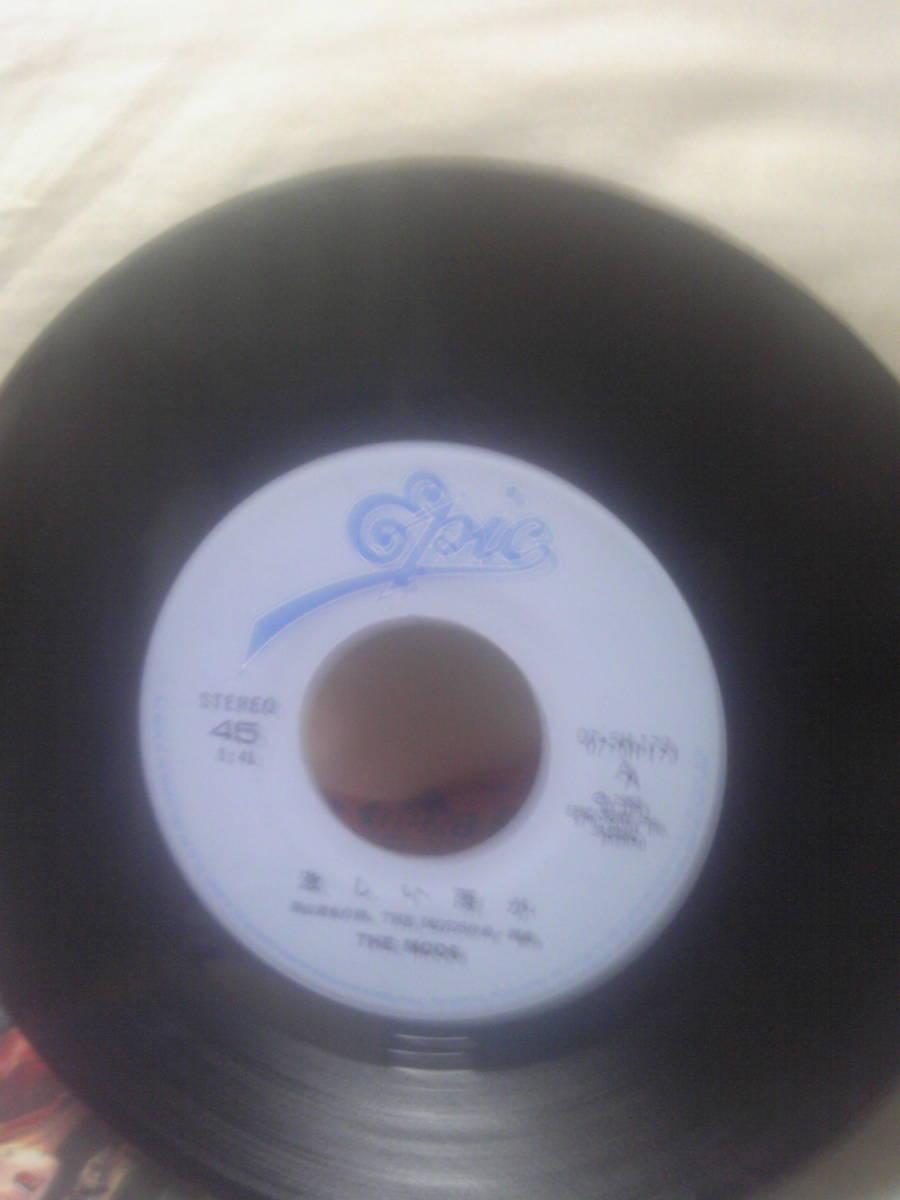 THE MODSシングルレコード「激しい雨が」B面TWO PUNKS LIVE_画像2