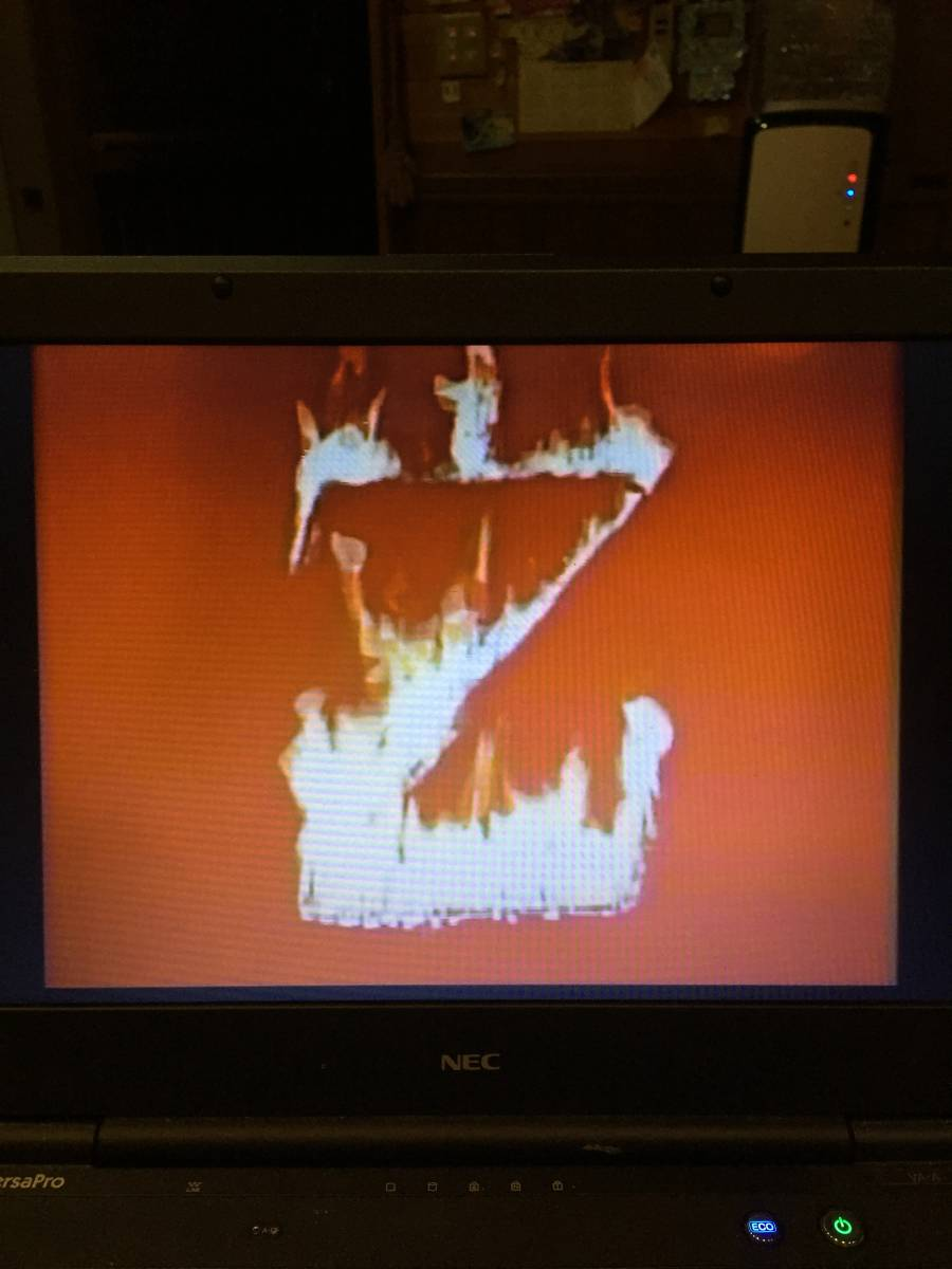 「カワサキ火の玉4気筒伝説VHS80分保存版」の画像1