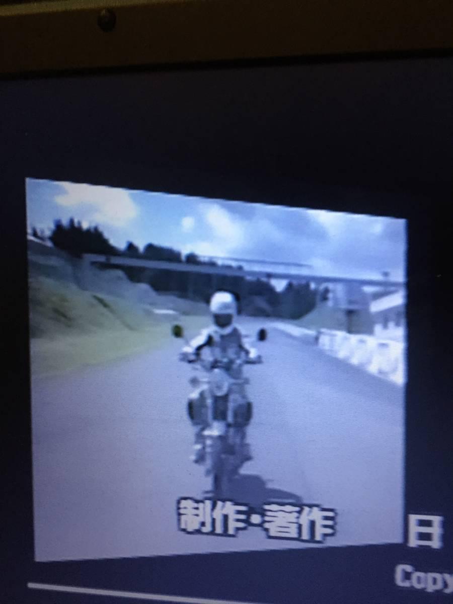 「カワサキ火の玉4気筒伝説VHS80分保存版」の画像2