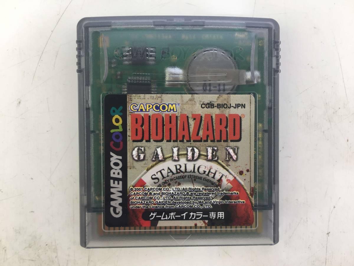 ゲームボーイカラー BIOHAZARD GAIDEN 中古品 [1円~]