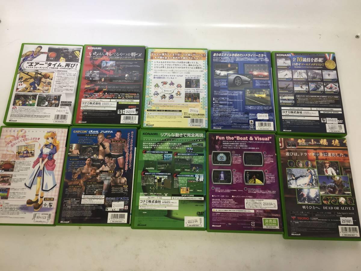 【Xbox】ソフト10本セット[中古品]_画像2