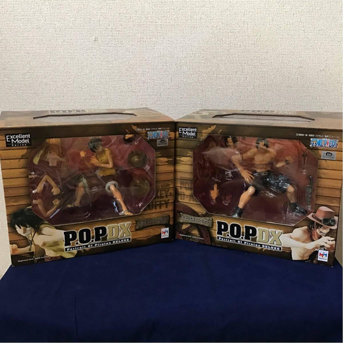 ワンピース POP DX フィギュア ルフィ エース 2体セット ONE PIECE