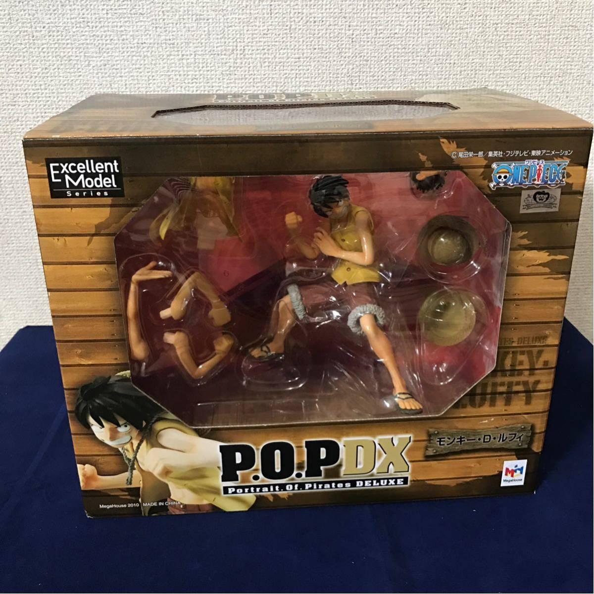 ワンピース POP DX フィギュア ルフィ エース 2体セット ONE PIECE _画像6
