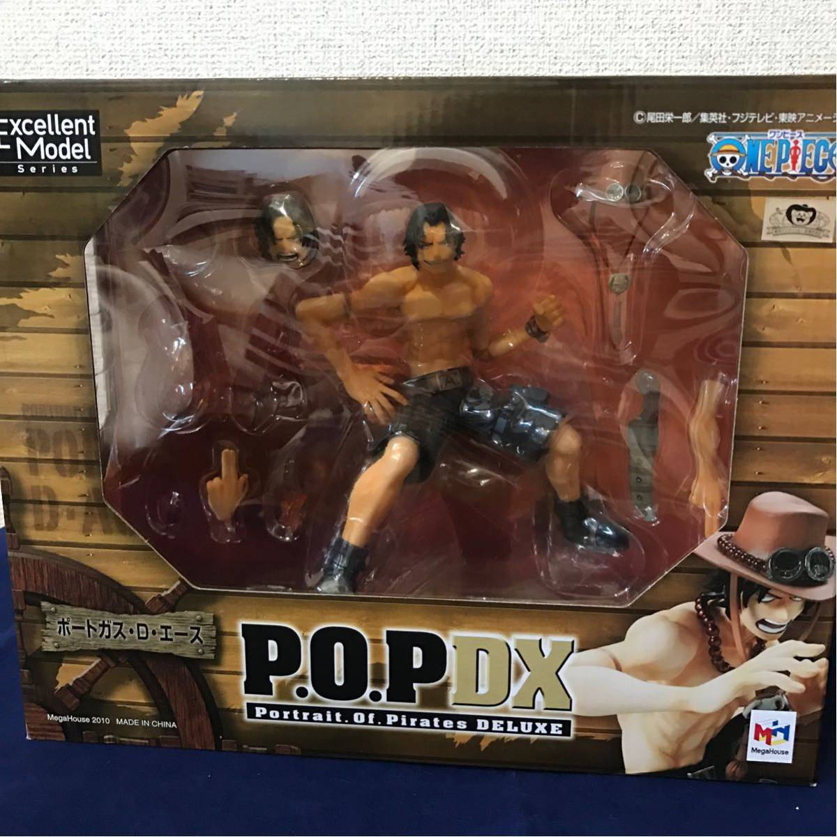 ワンピース POP DX フィギュア ルフィ エース 2体セット ONE PIECE _画像3