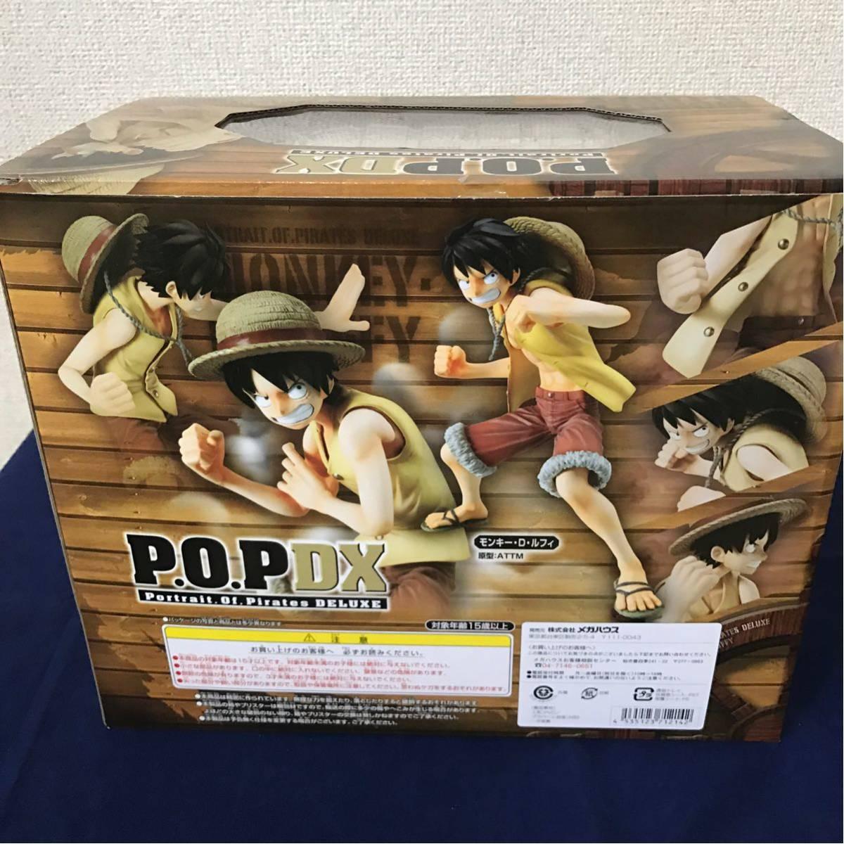 ワンピース POP DX フィギュア ルフィ エース 2体セット ONE PIECE _画像7