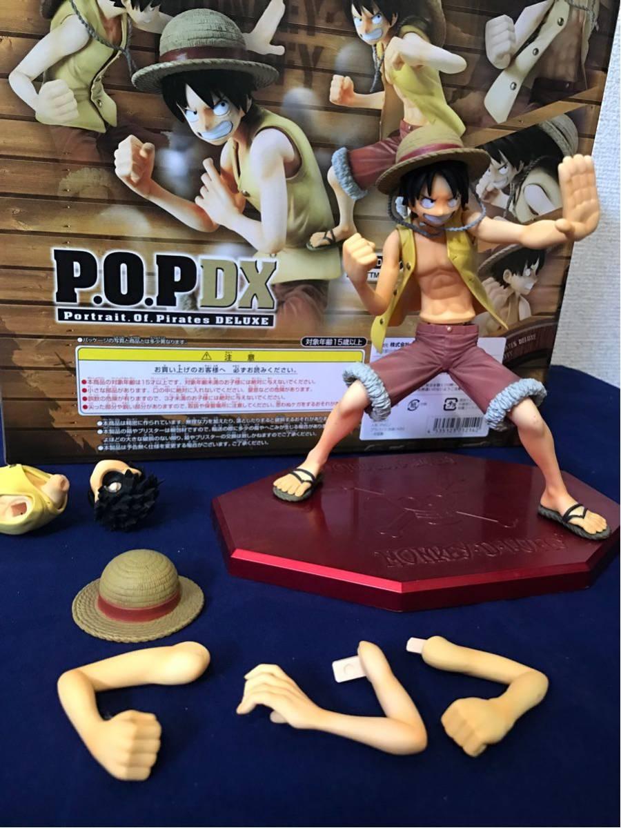 ワンピース POP DX フィギュア ルフィ エース 2体セット ONE PIECE _画像4