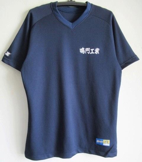鳴門工業高校 野球部 ベースボールTシャツ
