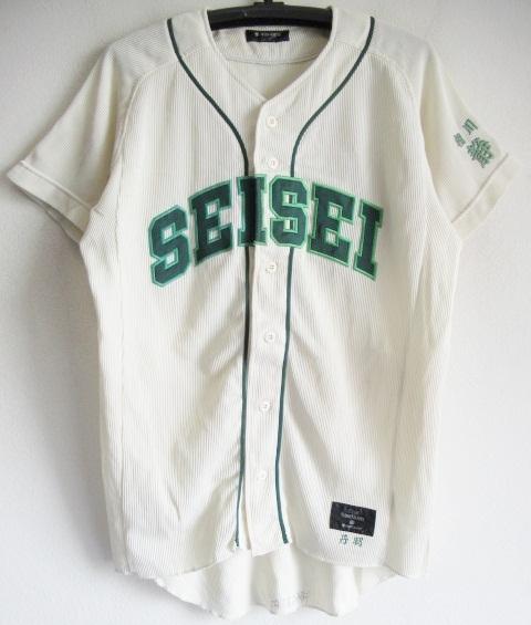 静岡 静清高校 野球部 ユニフォーム