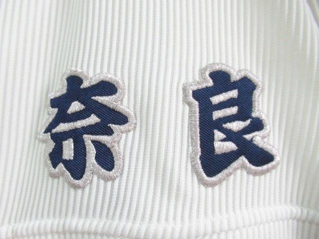 奈良大学附属高校 野球部 ユニフォーム_画像4
