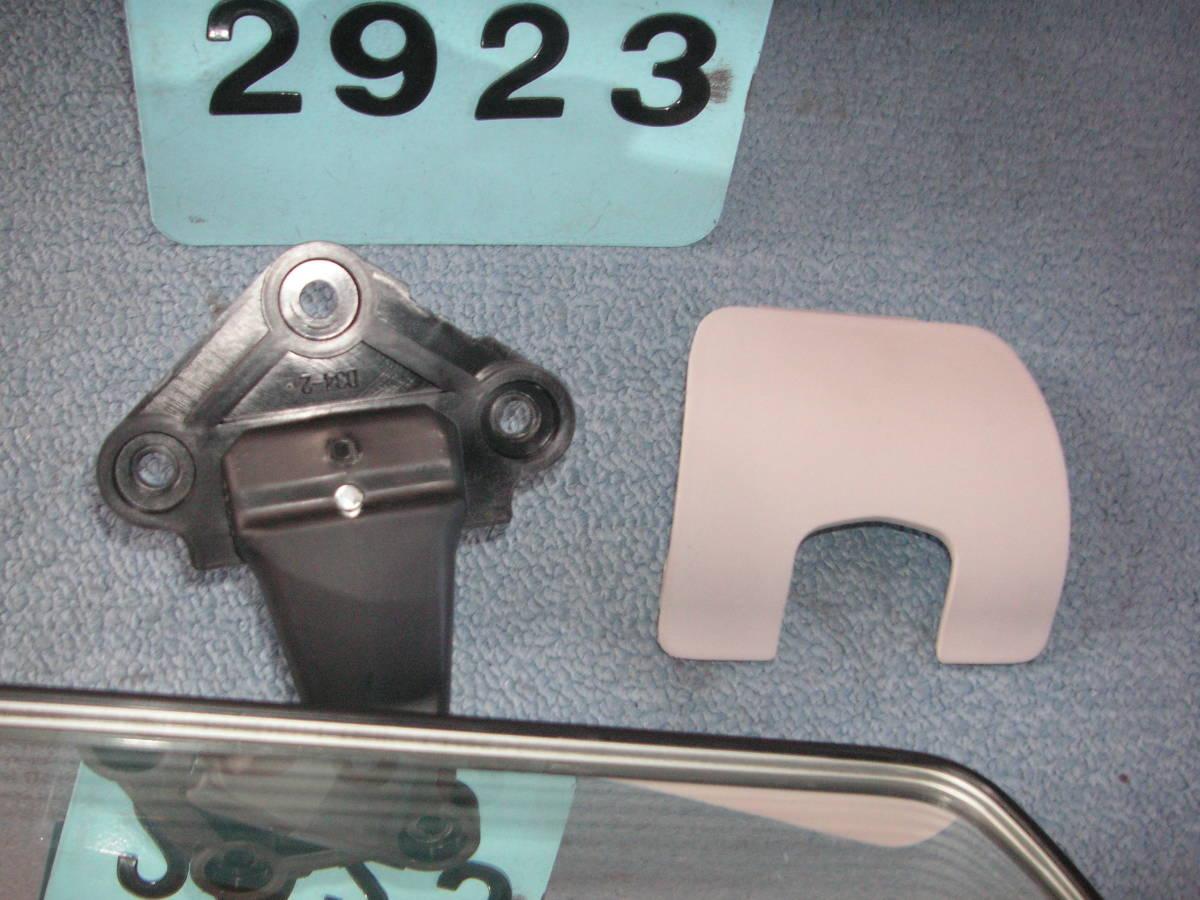 T2923:ソニカ RS-LTD/L405S◆ ルームミラー(バックミラー) 中古品_画像2