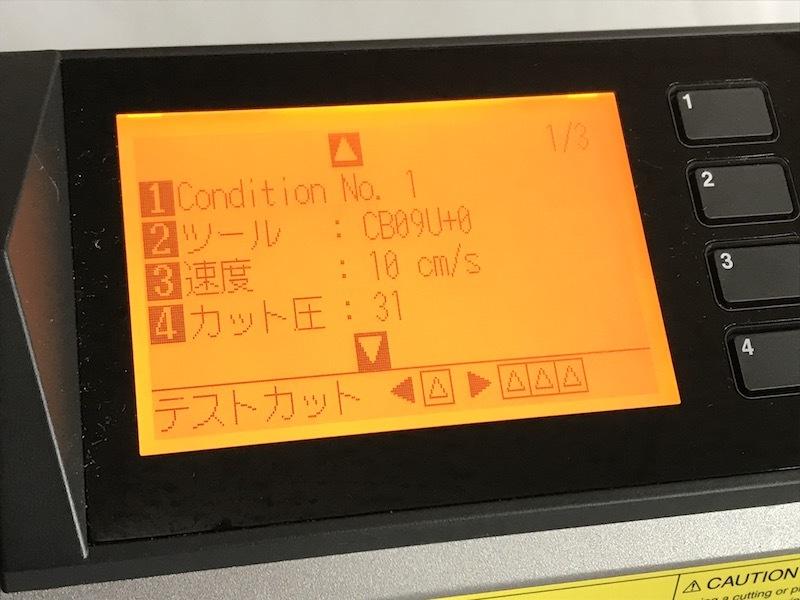 ①1円 GRAPHTEC CE-6000-40 カッティングプロッター b_画像4