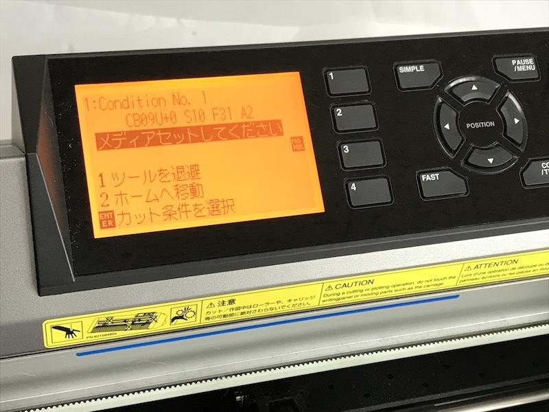 ①1円 GRAPHTEC CE-6000-40 カッティングプロッター b_画像3