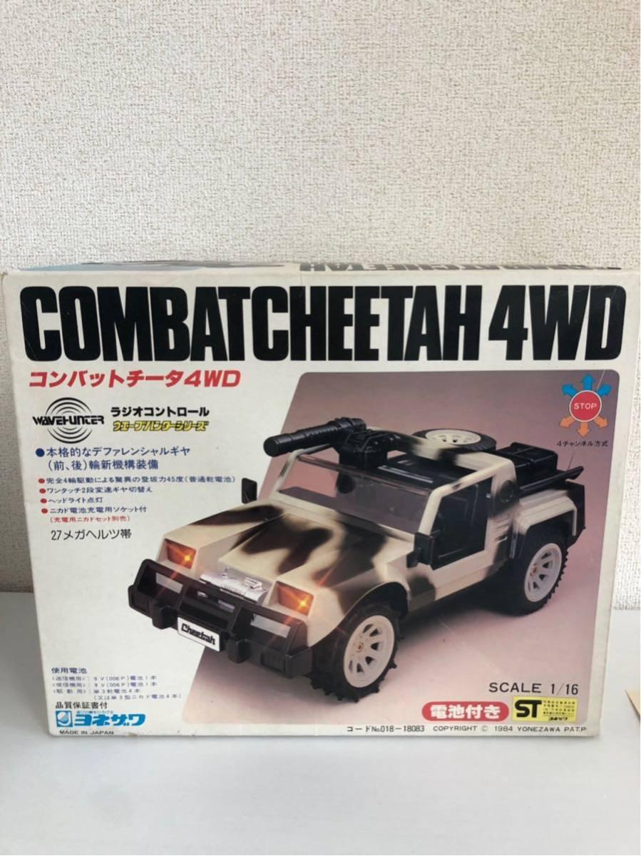 ★ ヨネザワ ラジコン コンバットチーター4WD SCALE 1/16 ★M0160_画像10