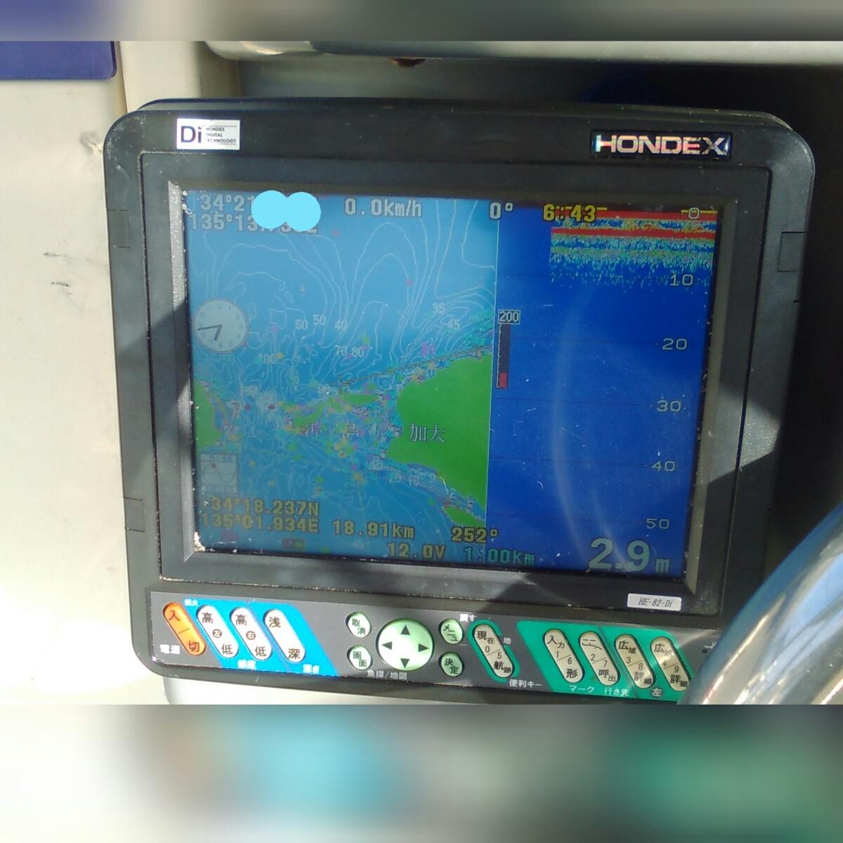 FC23 ヤマハ4スト115馬力 GPS漁探付き 定員10名 【個人出品】大阪府南部_画像6