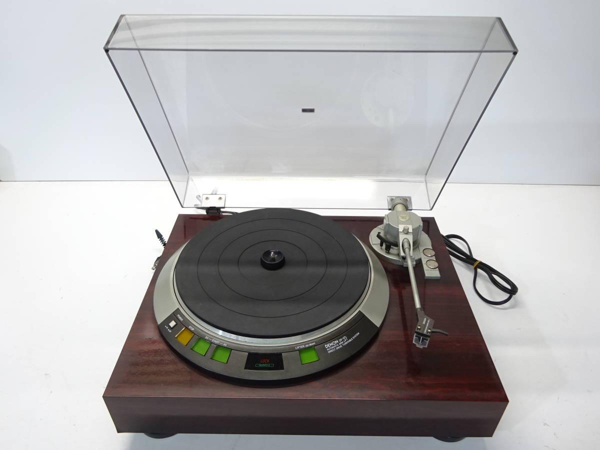 【K51】 DENON デノン レコードプレイヤー DP-57L ターンテーブル 昭和 レトロ ジャンク扱い