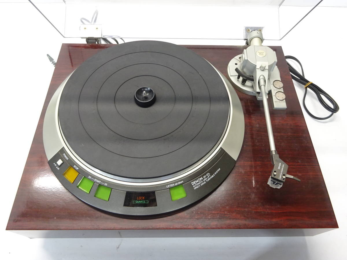 【K51】 DENON デノン レコードプレイヤー DP-57L ターンテーブル 昭和 レトロ ジャンク扱い_画像2