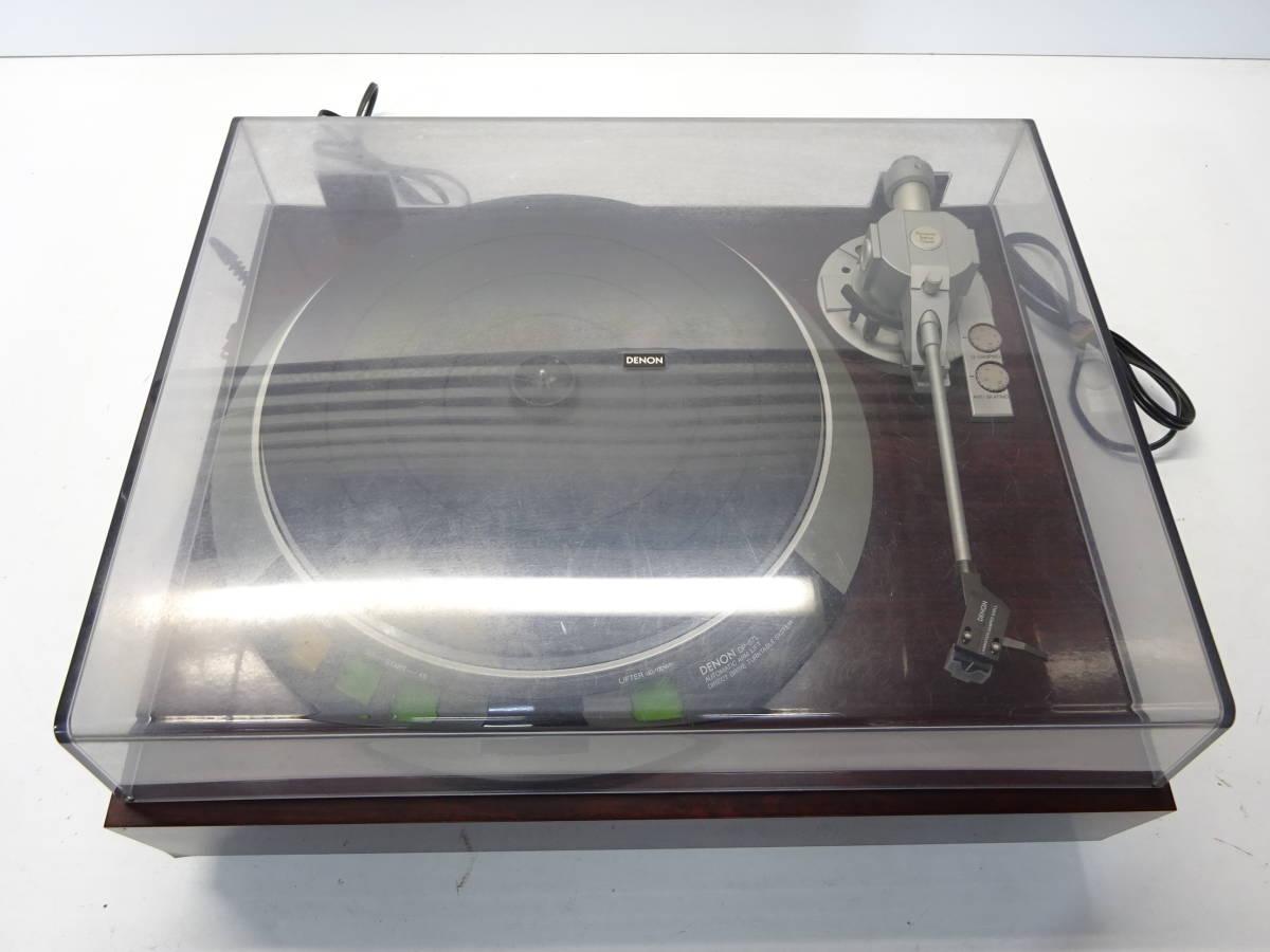 【K51】 DENON デノン レコードプレイヤー DP-57L ターンテーブル 昭和 レトロ ジャンク扱い_画像8