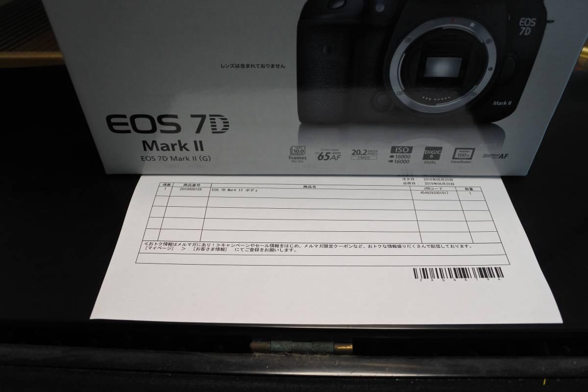 【canon】EOS 7D MarkⅡ ボディ【新品未開封品】_画像6