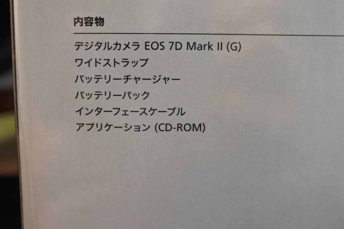 【canon】EOS 7D MarkⅡ ボディ【新品未開封品】_画像9
